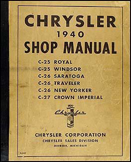 1940 1948 chrysler cd rom repair shop manual 1940 chrysler repair shop manual original