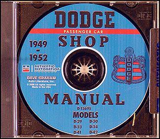 1949 1952 dodge car repair shop manual reprint publicscrutiny Gallery