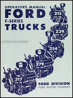 1952 Ford Pickup & Truck Owner's Manual Reprint