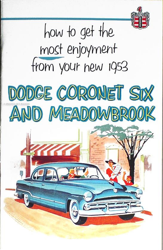 1953 1956 mopar body sheet metal parts book reprint 1953 dodge car reprint owners manual 53 publicscrutiny Gallery