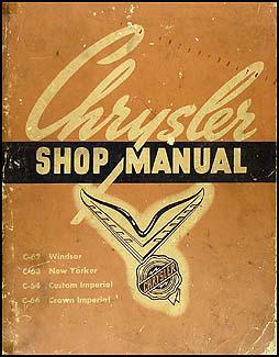 Chrysler Repair Shop Manual Original - Chrysler shop