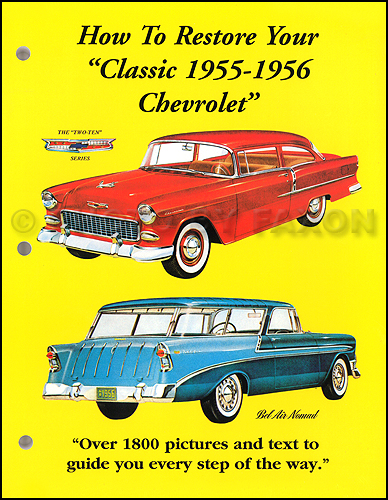 1955 1956 chevy cd rom repair shop manual parts book all cars corvette. Black Bedroom Furniture Sets. Home Design Ideas