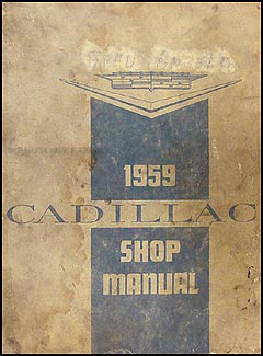 1959 cadillac optional specifications manual reprint rh faxonautoliterature com 1958 Cadillac 1961 Cadillac