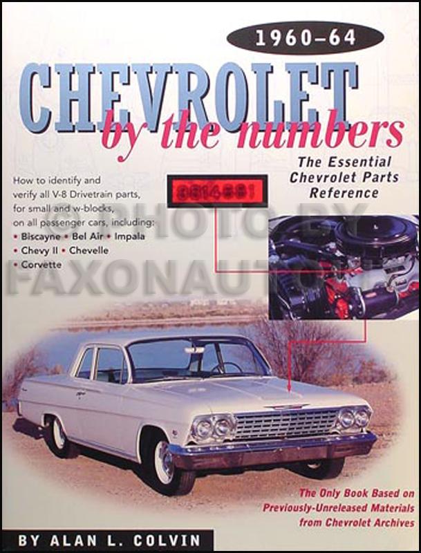 1960 Chevy Impala Shop Manual