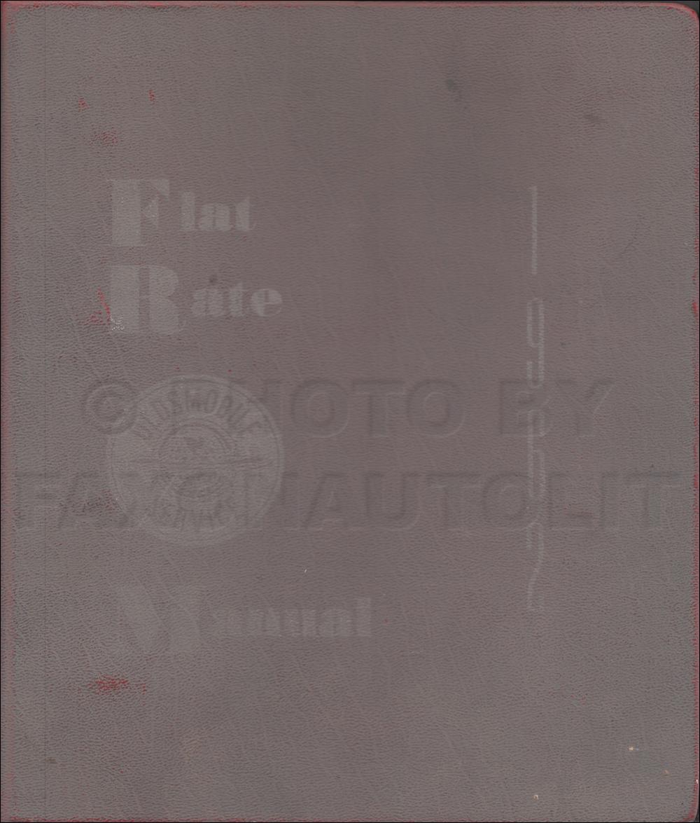 flat rate manual auto repair