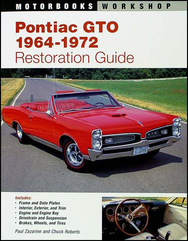 1967 gto tempest lemans assembly manual reprint pontiac gto 1964 1972 restoration guide