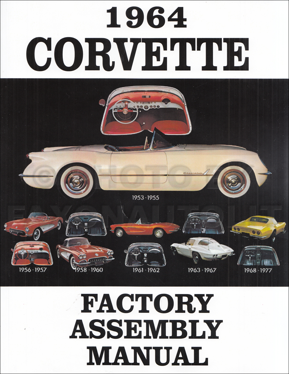 1964 Corvette Factory Assembly Manual Reprint