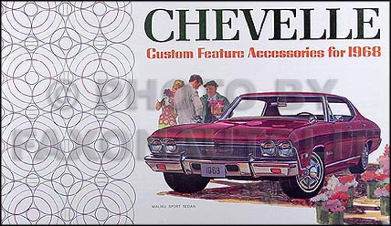 1968 Chevelle Color Accessory Catalog Reprint includes Malibu & SS