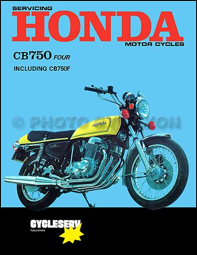 honda motor 1978 manual