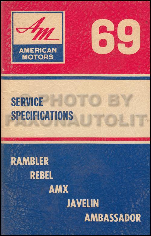 1969 amc repair shop manual original amx javelin rambler