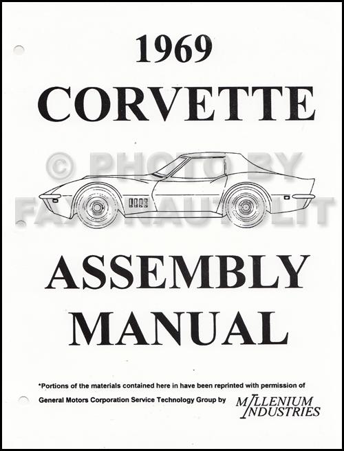 1969 Corvette Factory Assembly Manual Reprint