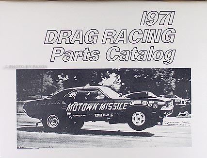 1968-1971 All MoPar Muscle Drag Race Reprint Parts Book