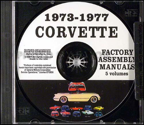1974 Chevy Repair Shop Manual Reprint Impala Caprice