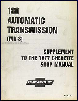 1977 chevy chevette repair shop manual original supplement 1977 chevette 3 speed automatic transmission repair shop manual original