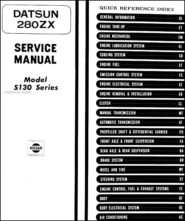 1979 datsun 280zx repair shop manual rh faxonautoliterature com 280ZX Interior 280ZX Body Kits