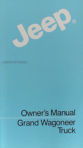 1984 jeep grand wagoneer j truck original wiring diagram schematic 1984 jeep grand wagoneer truck owner s manual original
