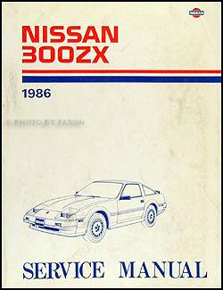 search rh faxonautoliterature com 1985 Nissan 300ZX 1986 nissan 300zx repair manual