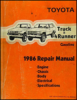 1986 toyota pickup truck and 4runner repair shop manual original rh faxonautoliterature com 1984 Toyota Pickup 1986 toyota pickup shop manual