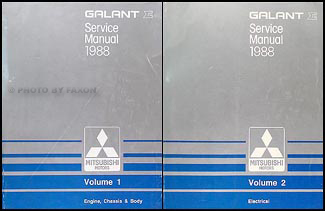 1988 mitsubishi galant repair shop manual set original rh faxonautoliterature com mitsubishi galant service manual download mitsubishi galant service manual pdf