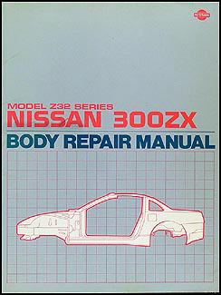 1990 1995 nissan 300zx body repair shop manual original