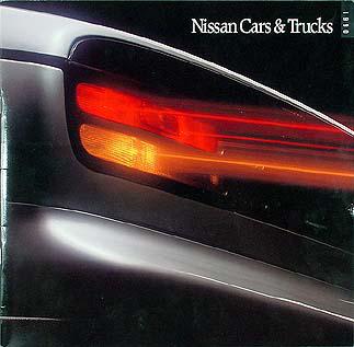 1990 Nissan Original Sales Catalog 300ZX 300 ZX/240SX/Maxima