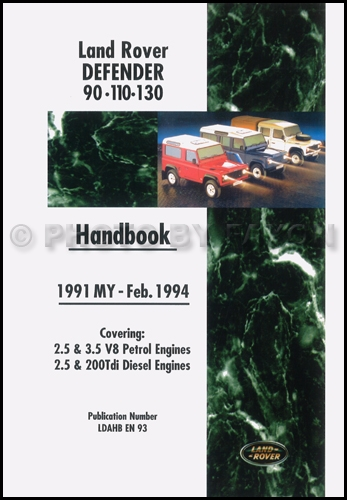 1991 94LandRoverOM 1983 1992 land rover 90 110 defender repair shop manual reprint  at sewacar.co