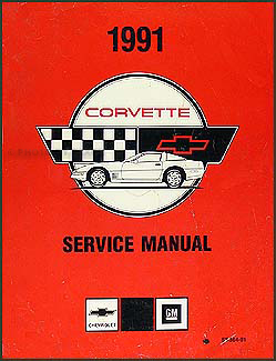 1990 1993 corvette zr 1 lt5 engine service overhaul repair shop rh faxonautoliterature com 1990 Corvette 1989 corvette factory service manual