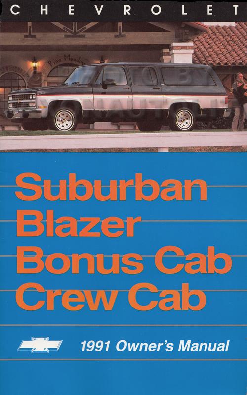 search rh faxonautoliterature com 2000 Chevrolet Suburban 1999 Chevrolet Suburban