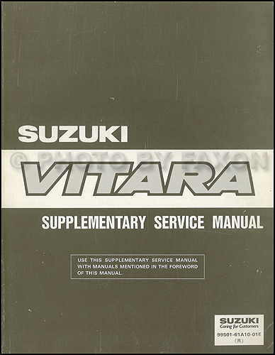 1994 1995 suzuki vitara repair shop manual supplement original rh faxonautoliterature com 1994 suzuki vitara service manual 1994 suzuki vitara service manual