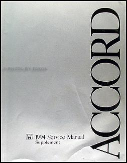 1994 honda accord coupe wagon service manual supplement original rh faxonautoliterature com 1994 honda accord service manual pdf download 1994 honda accord service manual pdf download