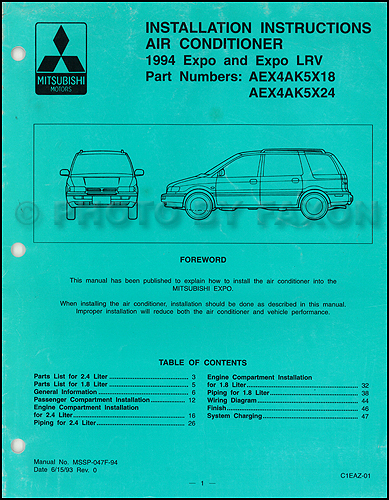1994 mitsubishi expo expo lrv a c installation instruction manual rh faxonautoliterature com Mitsubishi Expo LRV Sport Mitsubishi Expo LRV Craigslist CT