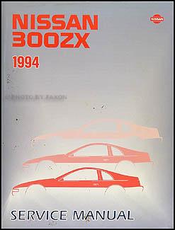 search rh faxonautoliterature com 1995 Nissan 300ZX 1993 Nissan 300ZX Engine