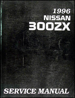 1996 nissan 300zx repair shop manual original. Black Bedroom Furniture Sets. Home Design Ideas