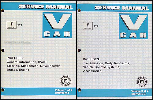 2005 pontiac gto repair shop manual 2 volume set
