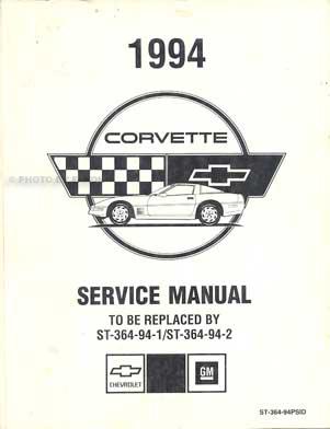 1994 Corvette Shop Manual Original Set, all models including ZR-1