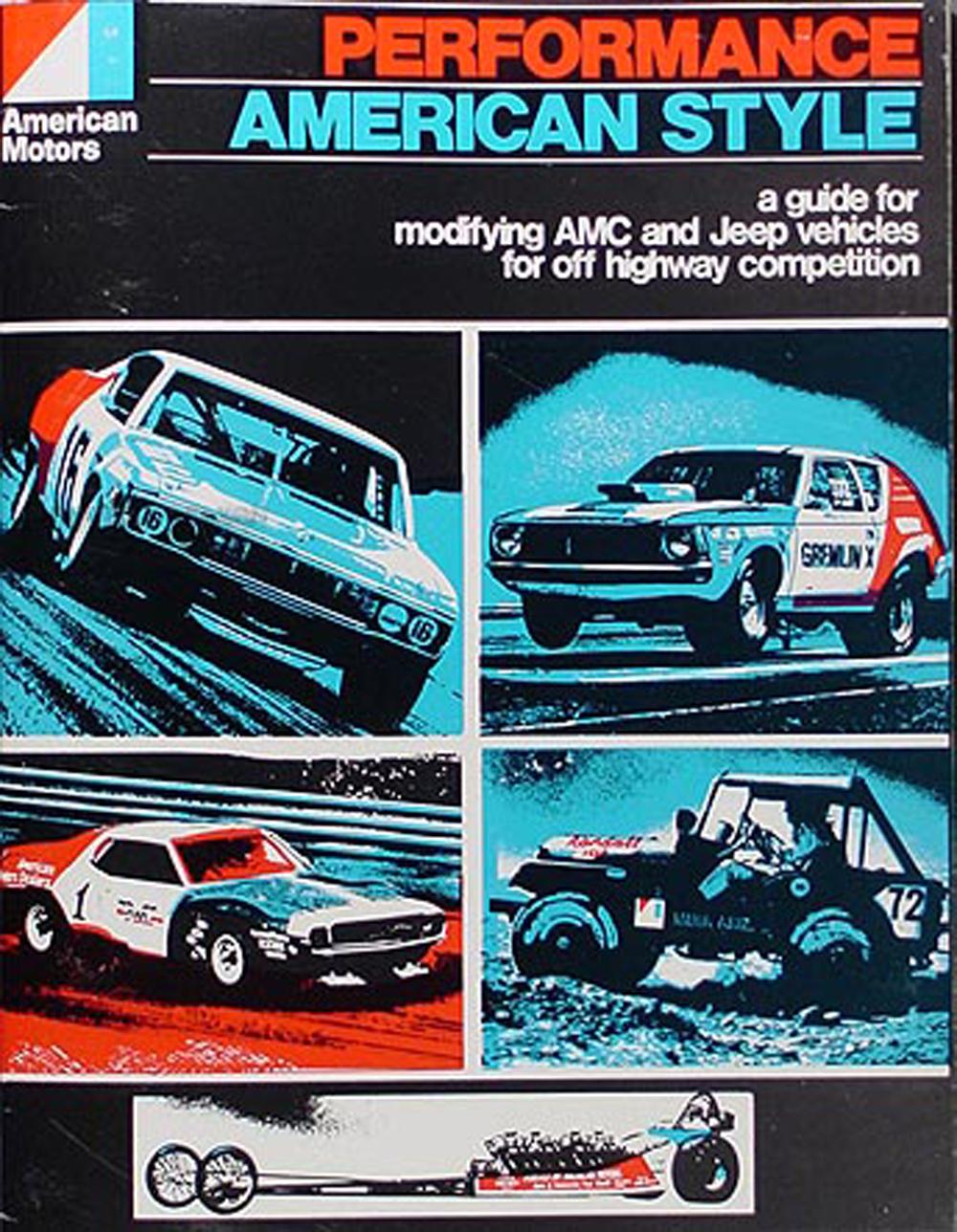 AMC Decoder Guide 1967-1974: AMX Hornet Gremlin more... Javelin