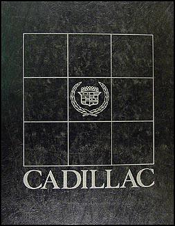 1980 cadillac repair shop manual original. Black Bedroom Furniture Sets. Home Design Ideas