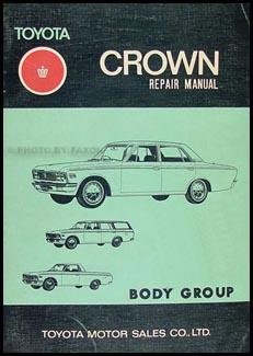 1969 1971 toyota crown body repair shop manual original rh faxonautoliterature com Car Repair Manuals Toyota Parts