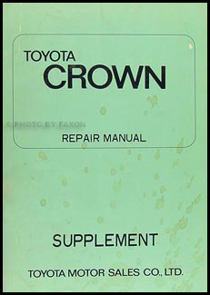 1969 toyota crown preliminary repair shop manual original supplement rh faxonautoliterature com wiring diagram toyota crown 2jz-ge Toyota Wiring Harness Diagram
