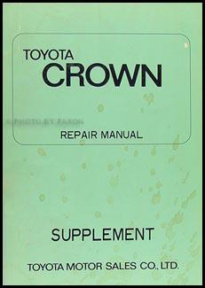 1969 toyota crown preliminary repair shop manual original supplement rh faxonautoliterature com 2007 Toyota Yaris Diagrams Car Repair Manuals
