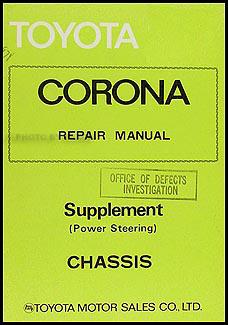 1977 toyota corona electrical wiring diagram original jan 77 aug 77 rh faxonautoliterature com