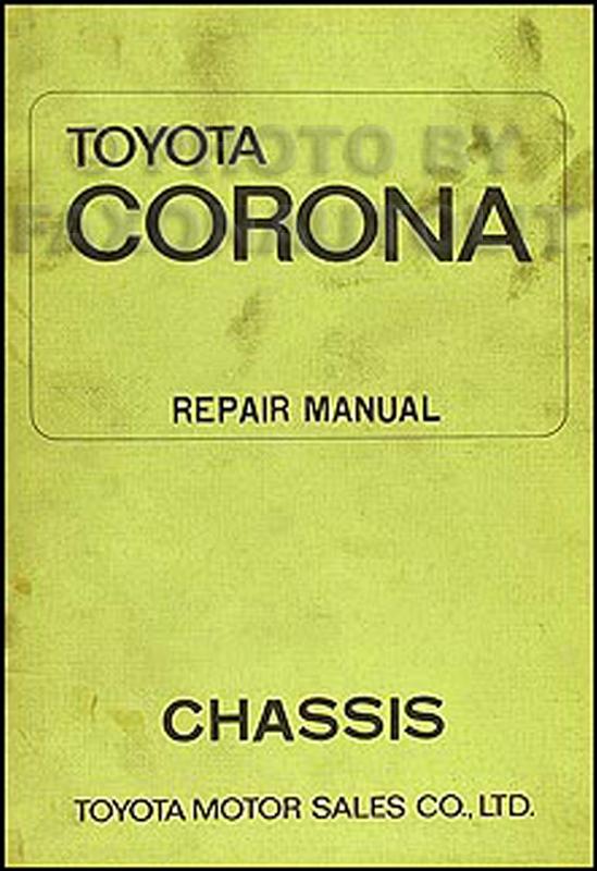 Toyota Corona Chassis Shop Manual 1970 1971 1972 1973